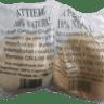 Attieke (Cassava Couscous)
